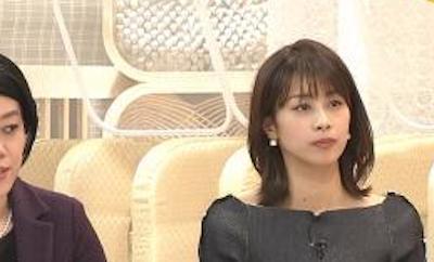 【画像】加藤綾子アナの最新お●ぱいがいくらなんでもデカすぎるwwwwwwwwww