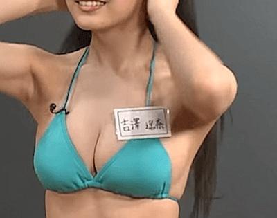 【GIF画像】この女子高生の身体が生々しすぎる…