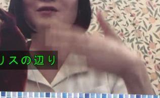 【放送事故】NHKさん、クリトリス画像を放送してしまう!これはガチですげえええええええええええ