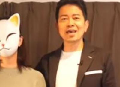 【画像】宮迫博之の嫁のお●ぱいデカすぎやろ!!!!!