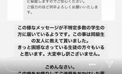 【衝撃】週刊文春、木村拓哉「長女」取材のためにガチでとんでもないことをやらかす!