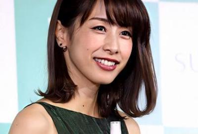 【画像】この加藤綾子アナ、お●ぱい出しすぎじゃね?