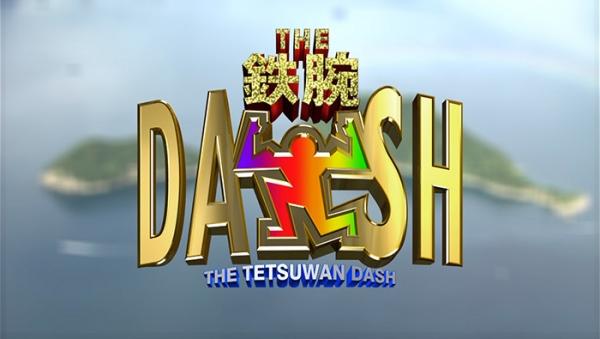 【衝撃】『鉄腕DASH』山口達也の登場に視聴者騒然!