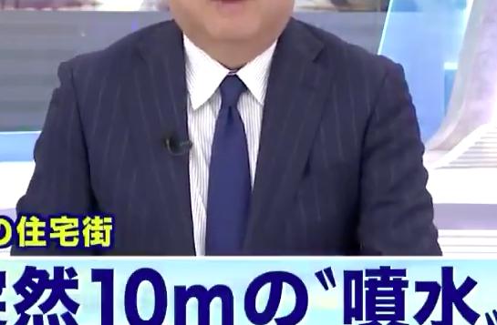 【放送事故】テレビ朝日でガチでエ□すぎる放送事故wwwwwwwwwww