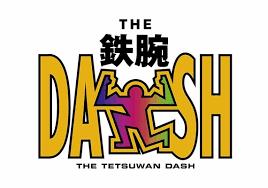 【衝撃】『鉄腕DASH』で大ハプニング発生!これはガチでヤバすぎだろ…