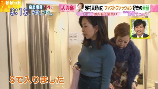 【画像】真矢ミキの「たわわに実った完熟お●ぱい」をご堪能下さい