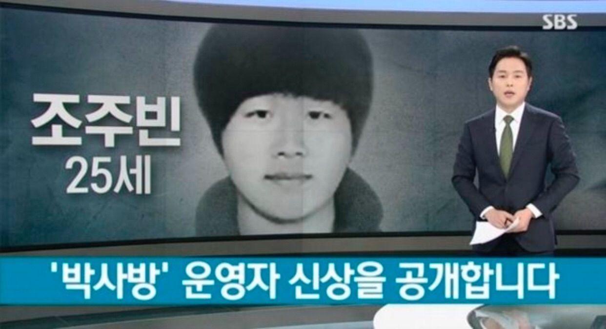 【閲覧注意】韓国を震撼させた大規模ネット性犯罪「n番部屋事件」がガチでヤバすぎる…