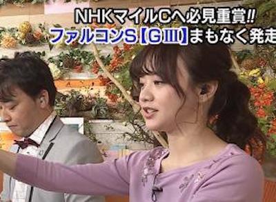 【画像】森香澄アナの最新お●ぱいがデケえええええええええええええええ