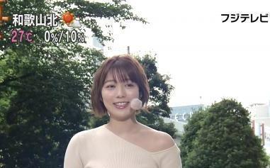 【画像】めざましお天気・阿部華也子ちゃんのお●ぱいで朝から抜きたいヤツだけちょっと来い!