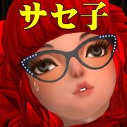 映画館でさせてくれる変態女、サセ子さんは本当にいた!