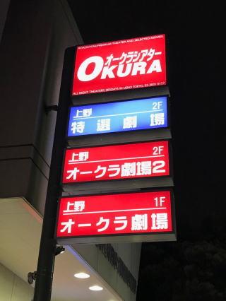 ポルノ映画館