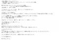 ドMバスターズ岡崎店まゆり口コミ1-2