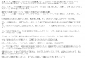 ニュー令女ゆず口コミ3-2