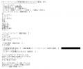 斉藤商事菅野あおい口コミ6