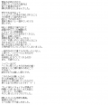 ドMなバニーちゃん白金鶴舞店まお口コミ1-2