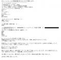 ラブボート新栄あすか口コミ1-1
