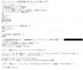 エーゲ海柴田4Fななみ口コミ