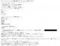 エロエロ星人豊橋店ななみ口コミ1-1