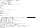 エーゲ海柴田4Fゆあん口コミ