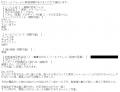 東京シャトールージュひおな口コミ1-1