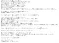 東京シャトールージュひおな口コミ1-2