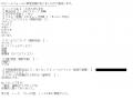 ドMバスターズ岡崎ゆり口コミ