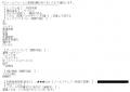 ラブココ藤田ぱある口コミ1-1