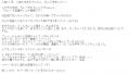 ラブココ藤田ぱある口コミ1-2