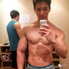 a0520e91754be4a911c15b75de65ce7e--hot-asian-men-selfie.jpg