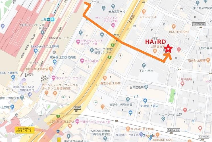 ueno_HAAARD_map.jpg