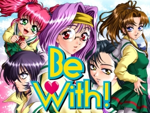 be_with_jewel00000.jpg