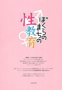 bokurano_machino00002.jpg
