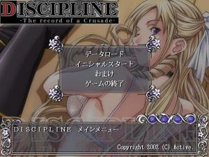 discipline00000.jpg
