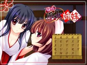 haramiko_shimai00001.jpg