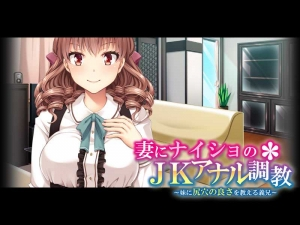 jkanal_choukyou00001.jpg