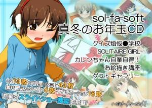 mahuyuno_otoshidamacd00000.jpg