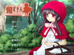 onizukin00000.jpg