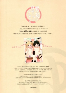 otokoyude_jidori00001.jpg