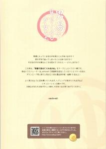 otokoyude_misetekureru00001.jpg
