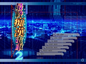 saishuu_chikan_densha200000.jpg