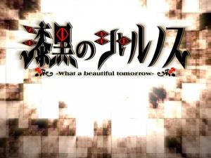 shikkokuno_sharnoth_fvr00000.jpg