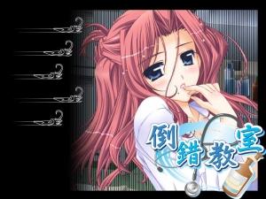 tousaku_kyoushitsu00000.jpg
