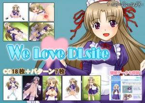 we_love_dlsite00000.jpg