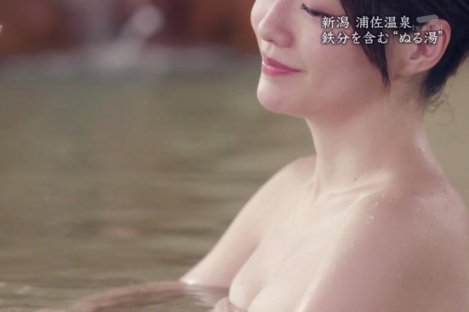 吉山りさ 秘湯ロマンでおっぱい半分ポロ入浴