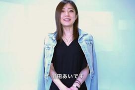元SOD人気女優羽田あい、4年間の充電期間経て古巣からAV復帰することが確定するwww