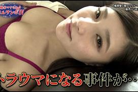 橋本マナミの番組でグラドル椿原愛がエロい体見せてた件