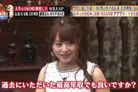 【衝撃】吉沢明歩さん、地上波テレビに出演し、AV引退の真相を激白…マジかよ…