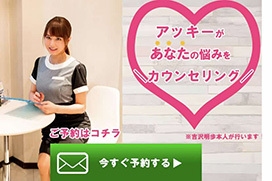【画像あり】超人気AV女優・吉沢明歩、引退後の就職先がこちらwwwww