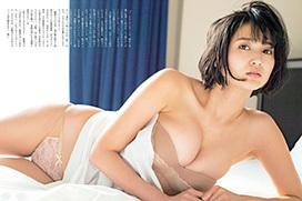 関西レポーターの出口亜梨沙がエログラドルになってきた
