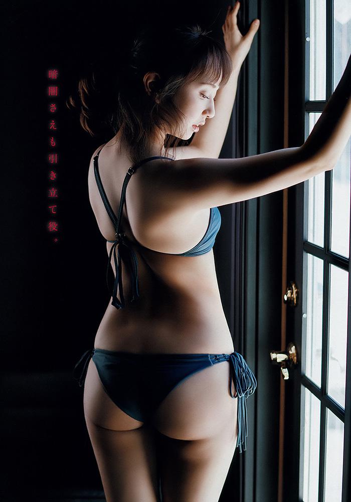 小宮有紗 画像 5